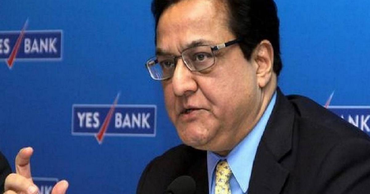 Yes Bank Rana KapoorYes Bank Rana Kapoor