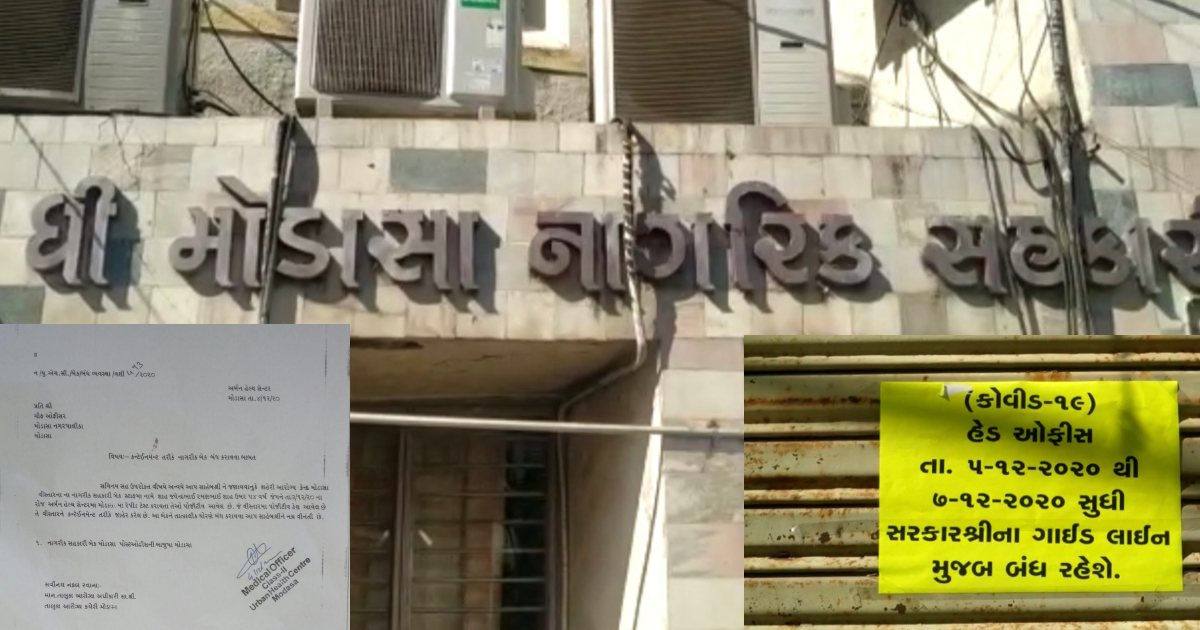 Nagarik Bank