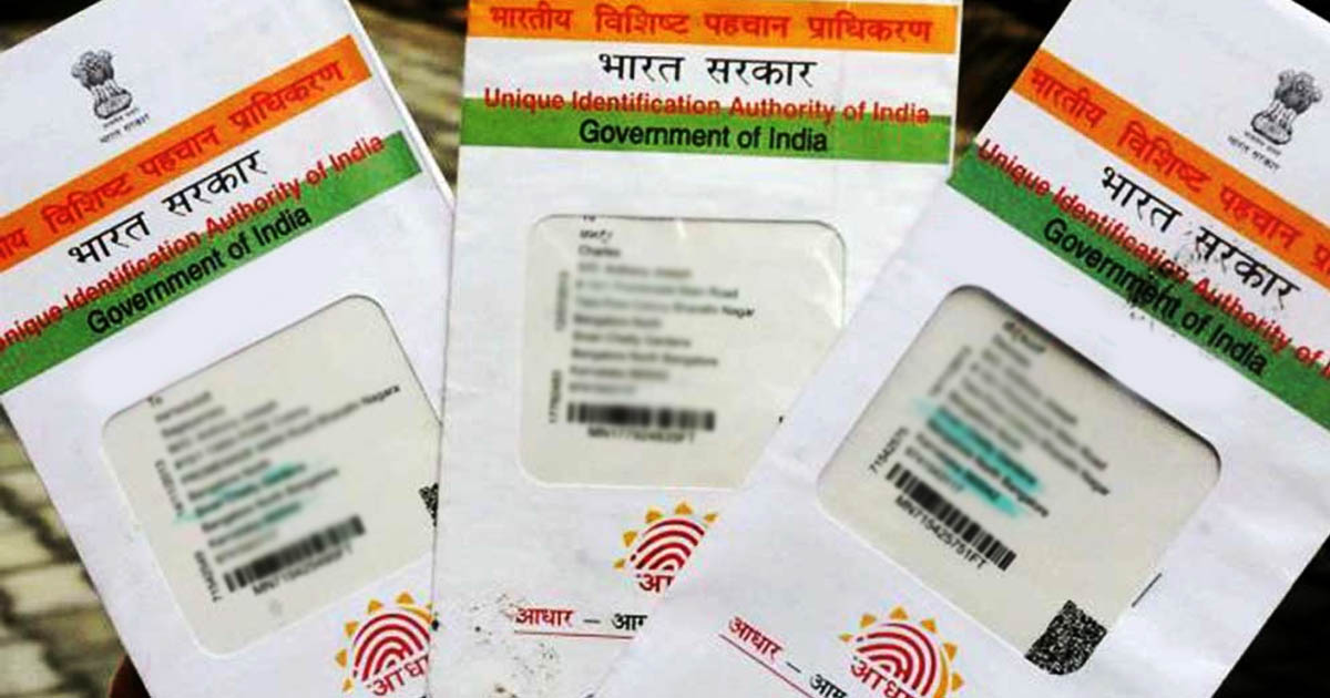 http://www.meranews.com/backend/main_imgs/aadharcard_supreme-court-extends-deadline-to-link-aadhaar-with-bank-acc_0.jpg?79