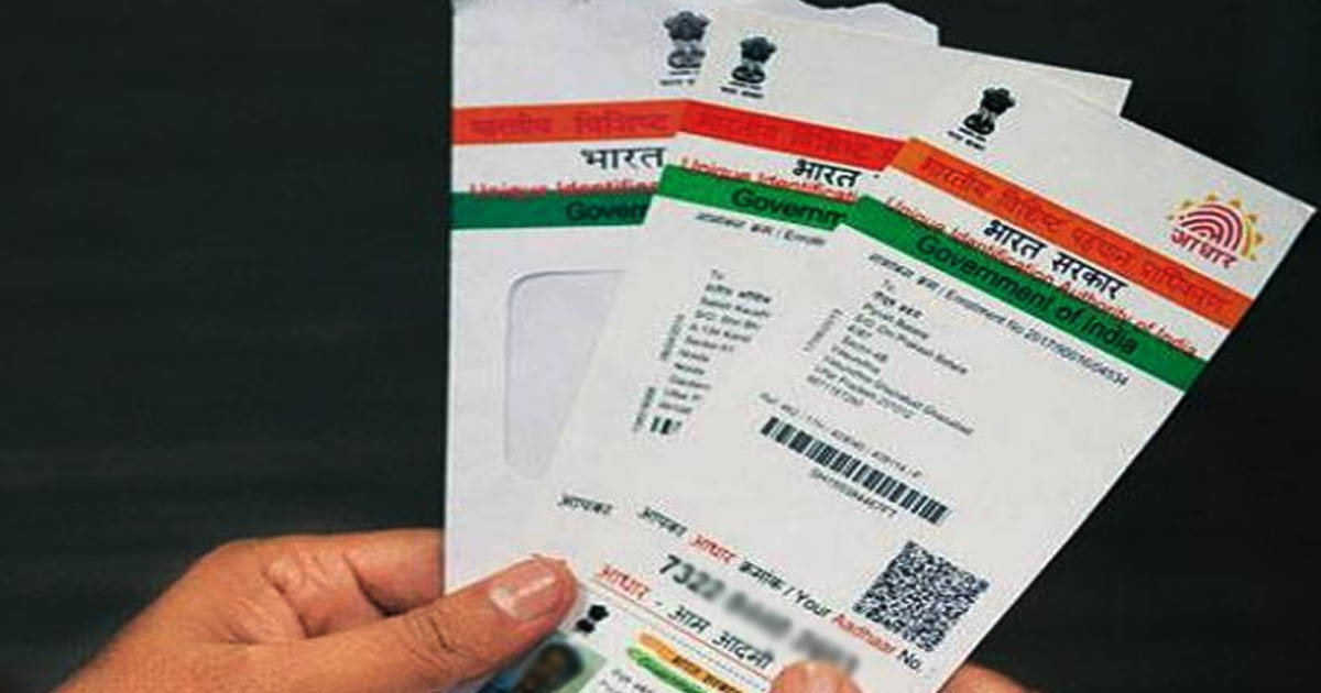 http://www.meranews.com/backend/main_imgs/aadharcard_the-government-and-uidai-are-answerable-to-citizens-for-the_0.jpg?11