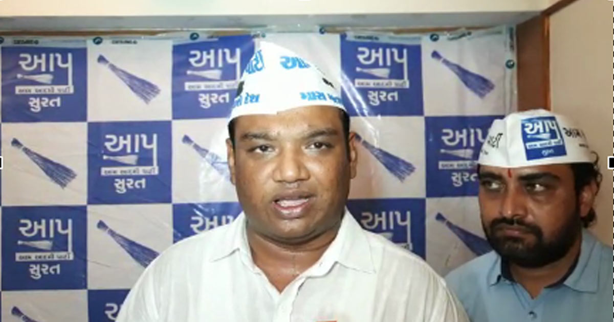 http://www.meranews.com/backend/main_imgs/aap_in-surat-bjp-leaders-tried-to-break-up-aap-corporators_0.jpg?21