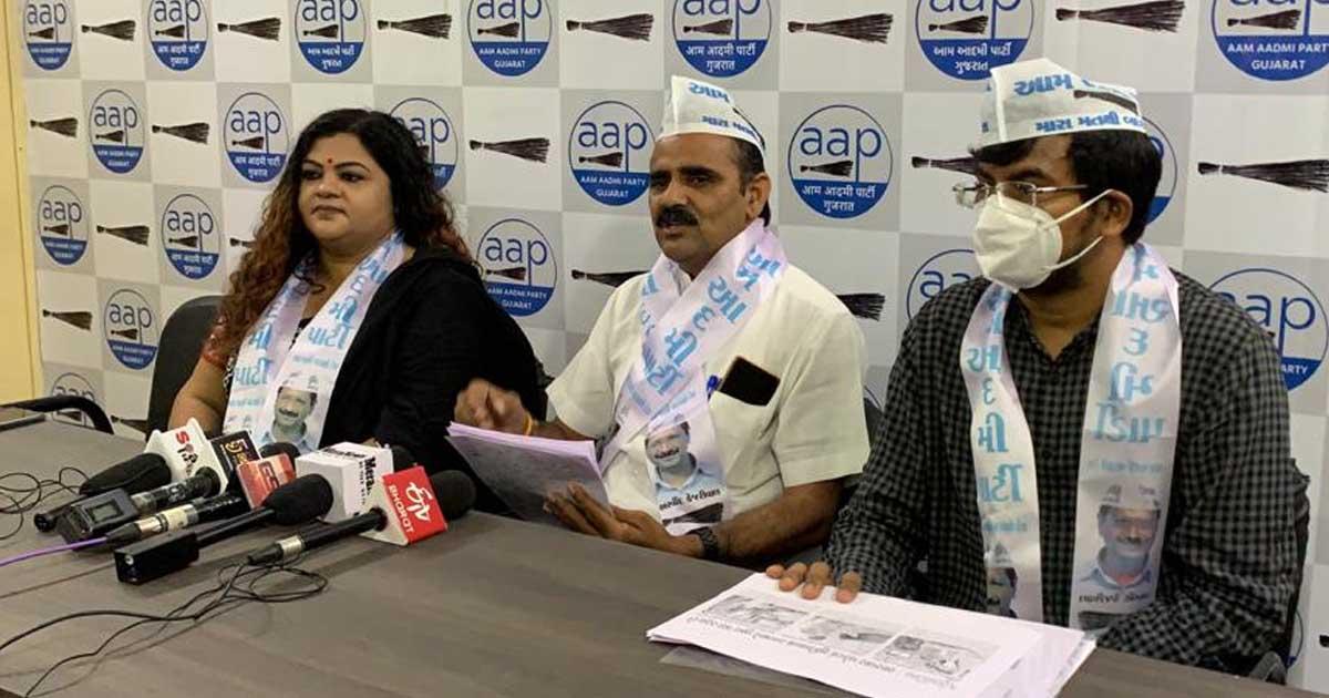 http://www.meranews.com/backend/main_imgs/aapgujbhemabhaichaudhri_gujarat-bjp-vs-aap-samvedna-asamvedana-five-years-of-gov_0.jpg?30?27