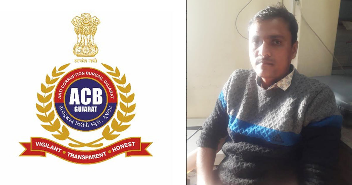 http://www.meranews.com/backend/main_imgs/acb_acb-caught-asi-of-malpur-police-station-in-bribe-case_0.jpg?37