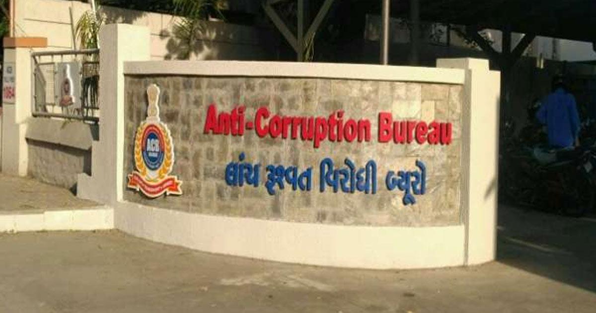 http://www.meranews.com/backend/main_imgs/acb_i-am-in-the-acb-shamlaji-police-against-a-person-who-used-extort-money_0.jpg?88