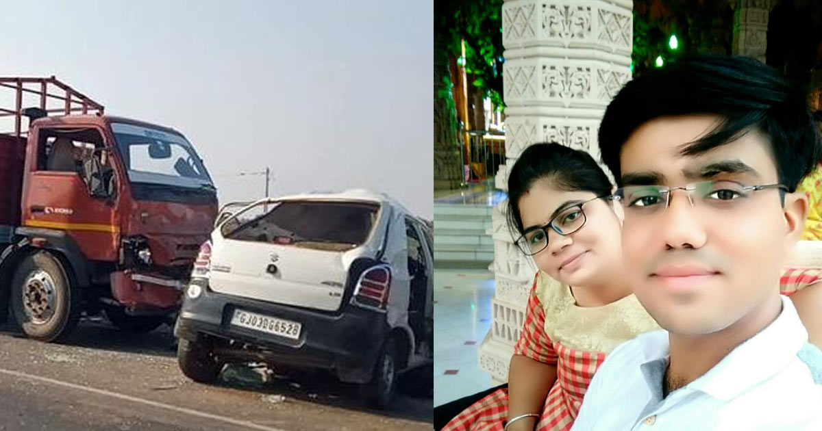 http://www.meranews.com/backend/main_imgs/accident_rajkot-deputy-collectors-wife-daughter-and-brother-in-law-di_0.jpg?62