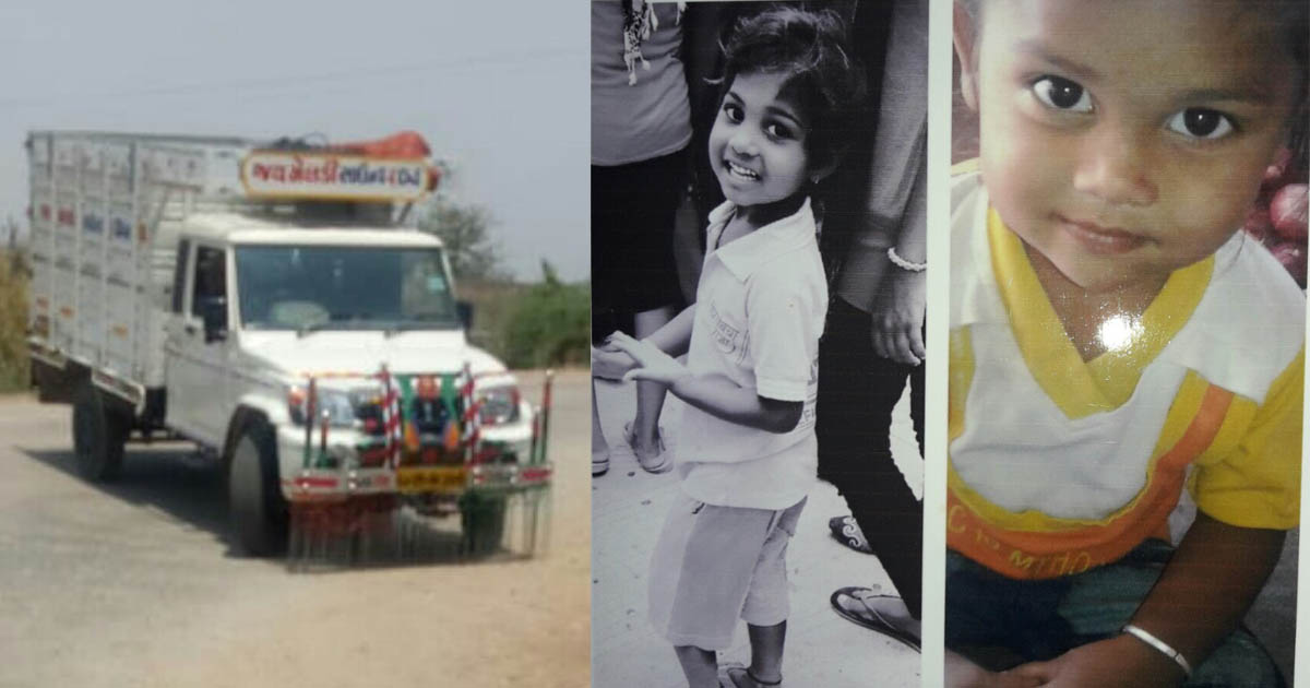 http://www.meranews.com/backend/main_imgs/accidenthimmatnagar_himmatnagar-pickup-van-killed-two-kids_0.jpg?57