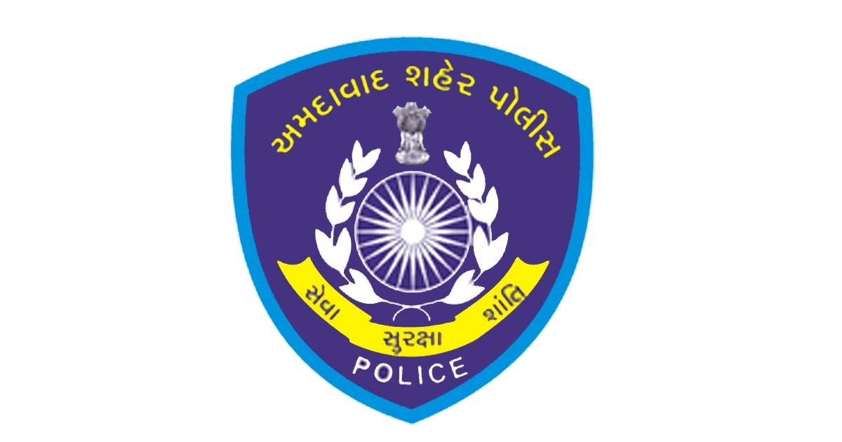 Ahmedabad Police,Ahmedabad Police