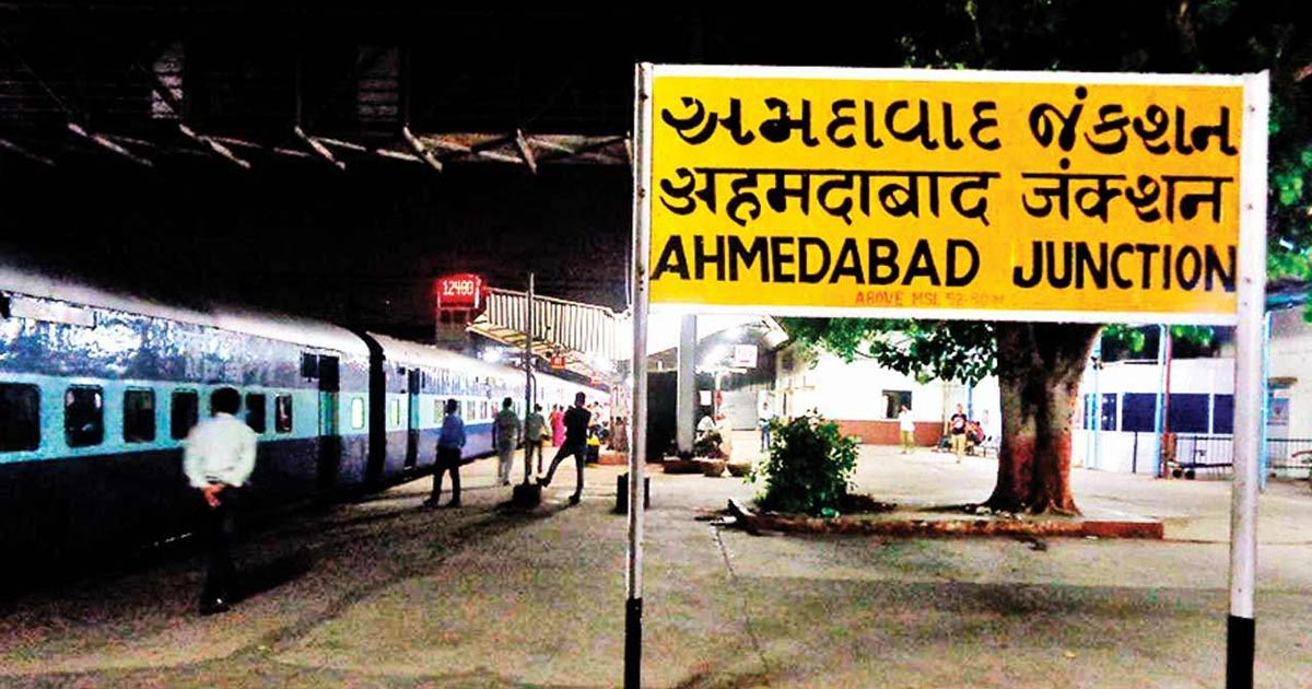 Ahmedabad  railway