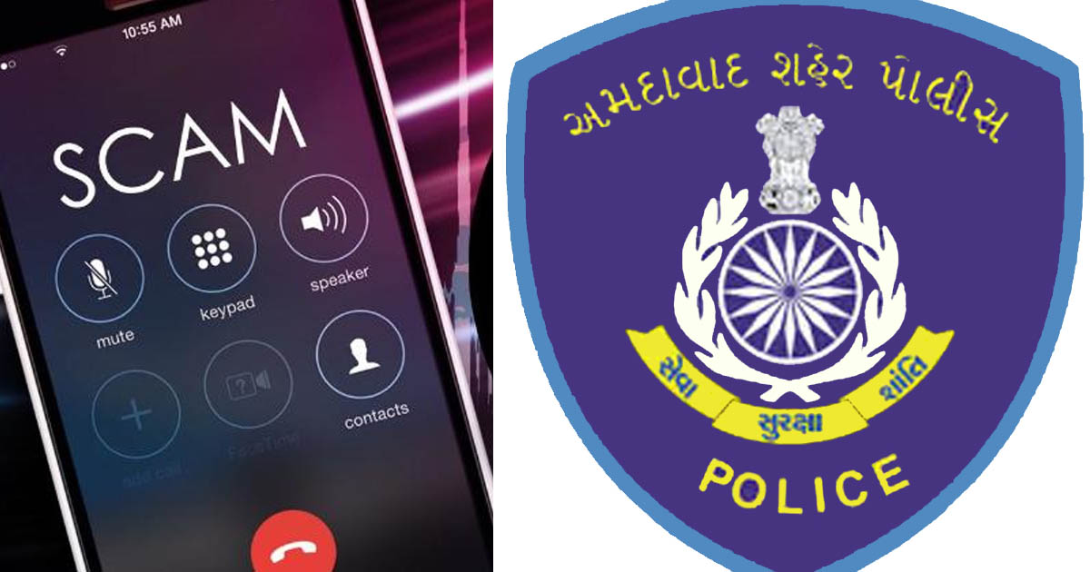 http://www.meranews.com/backend/main_imgs/ahmedabadpolicecallingscam_ahmedabad-police-caught-3-accuse-in-call-center-scam-the-ch_0.jpg?85
