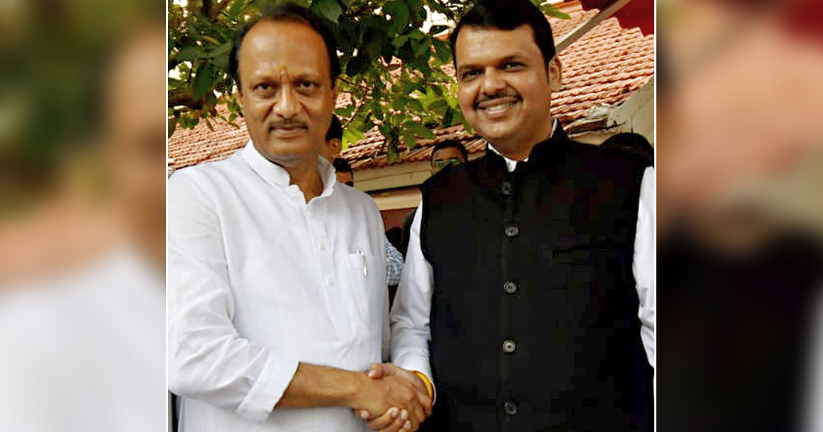 http://www.meranews.com/backend/main_imgs/ajit-pawar_maharashtra-ajit-pawar-gives-resignation-as-dycm_0.jpg?21?100