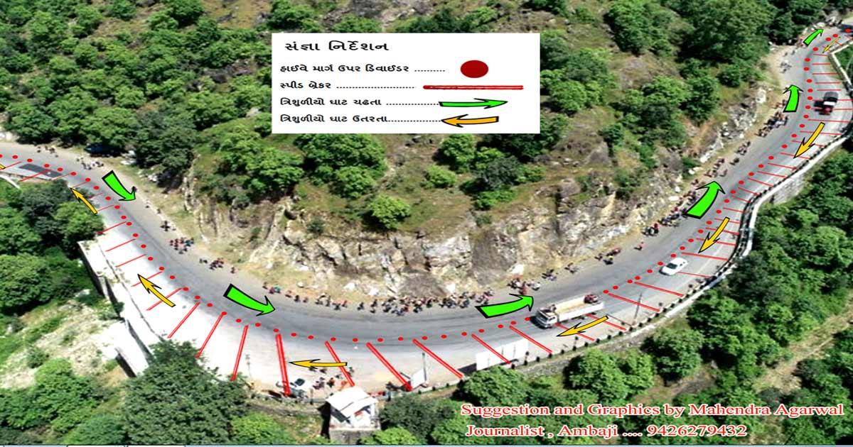 http://www.meranews.com/backend/main_imgs/ambaji_bus-accident-trishulia-ghat-luxury-bus-in-ambaji_0.jpg?72?82