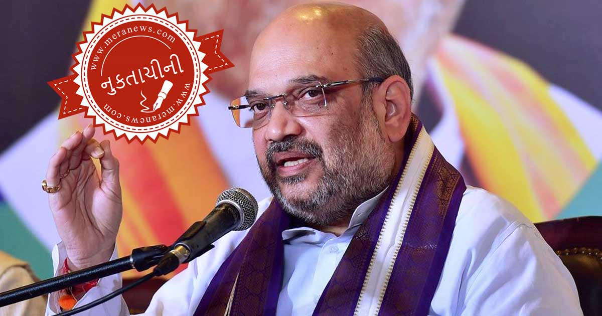 http://www.meranews.com/backend/main_imgs/amitshah2_no-shame-in-selling-pakodas-amit-shah-as-long-as-pakoda-s_0.jpg?21