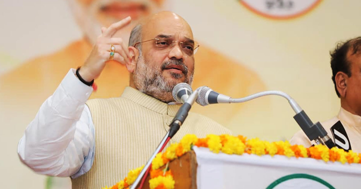 http://www.meranews.com/backend/main_imgs/amitshah_bjp-govt-will-neither-remove-reservation-nor-will-let-anyone_0.jpg?12