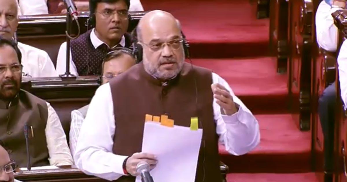 http://www.meranews.com/backend/main_imgs/amitshah_new-delhi-amit-shah-live-from-rajyasabha-alert-in-kashmir_0.jpg?100?2?48