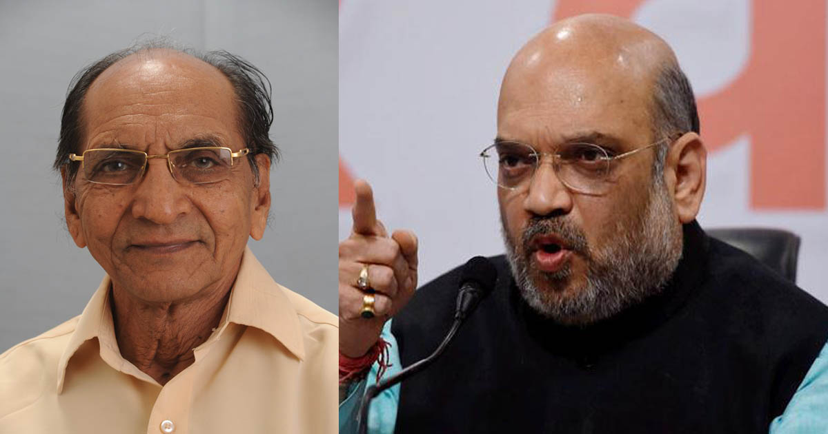 http://www.meranews.com/backend/main_imgs/amitshahmafatlaal_letter-bomb-by-anandibens-husband-amit-shah-ordered-to-lat_0.jpg?51?75