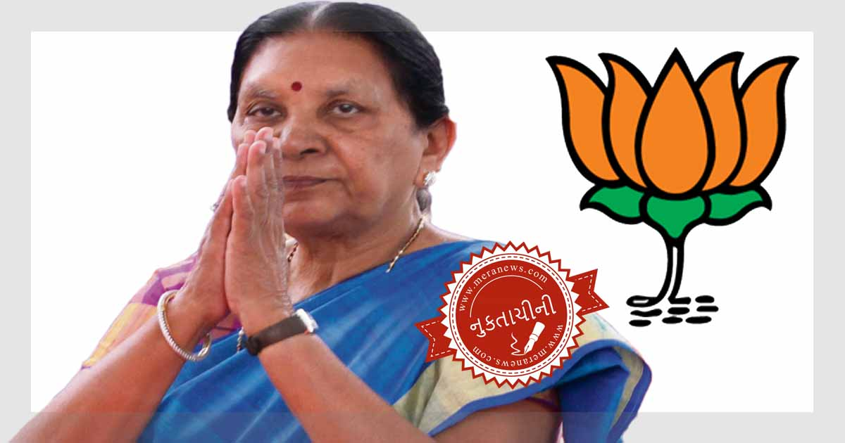 http://www.meranews.com/backend/main_imgs/anandibenPatelBJPleader_why-anandiben-patel-became-compulsion-for-gujarat-bjp_0.jpg?66?31