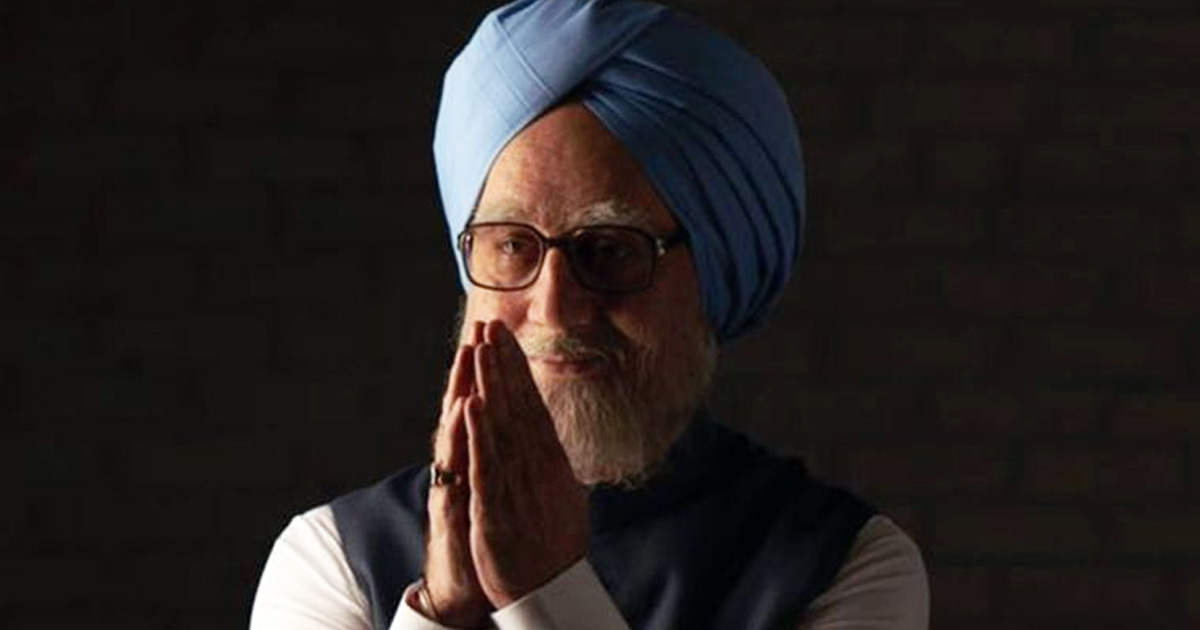 http://www.meranews.com/backend/main_imgs/anupamkher_playing-manmohan-singh-most-difficult-role-of-my-career-say_0.jpg?5?94?81