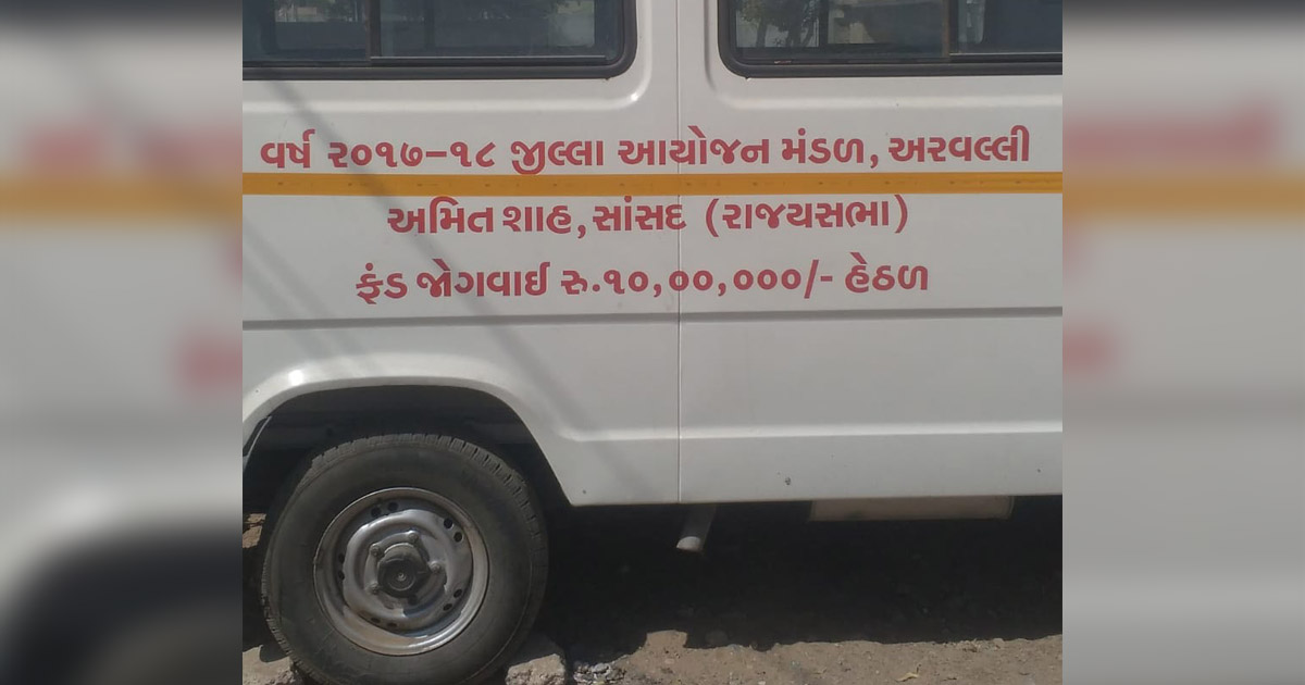 http://www.meranews.com/backend/main_imgs/aravalli2_arvalli-administration-removed-writing-on-benches-and-bus-s_0.jpg?46?11