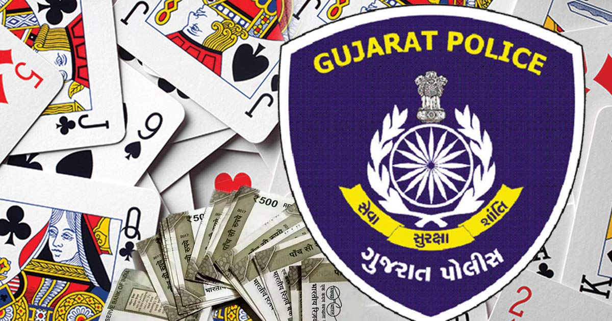 http://www.meranews.com/backend/main_imgs/aravalli_gambling-and-rangrellia-at-the-guest-house-aravalli-psi-police-gujarat_0.jpg?52?45?64