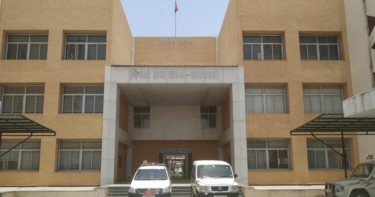 Aravalli district
