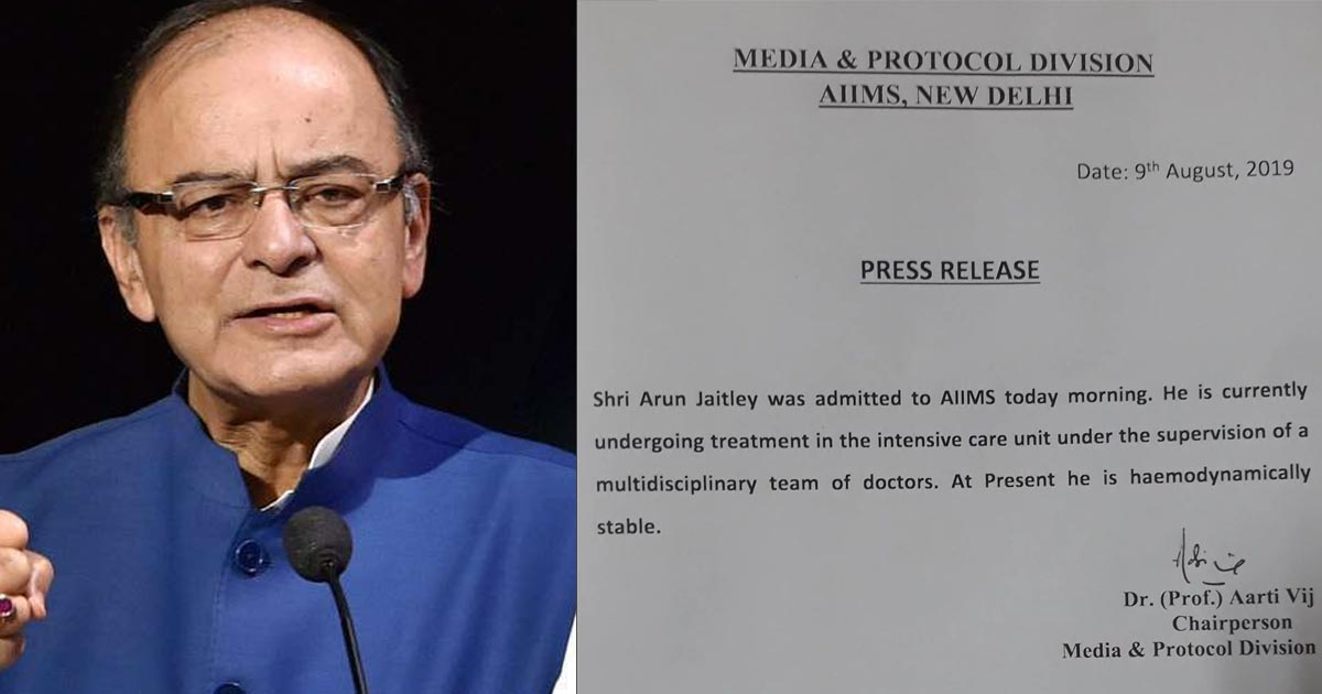 http://www.meranews.com/backend/main_imgs/arunjeitly_former-finance-minister-arun-jaitley-admitted-to-aiims-pm-m_0.jpg?10?85