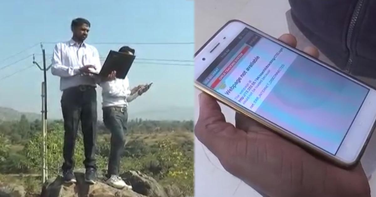 http://www.meranews.com/backend/main_imgs/arvalli-digital-india_aravalli-sabarkantha-teachers-climb-hillock-to-ensure-their_0.jpg?67?100