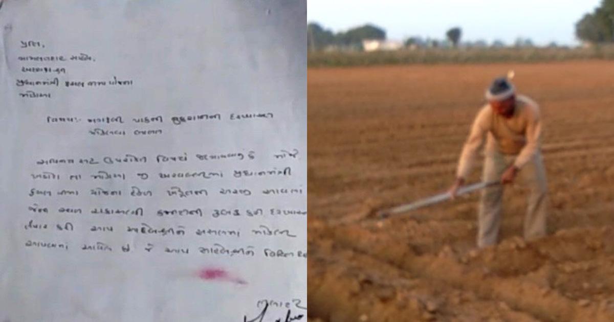 http://www.meranews.com/backend/main_imgs/arvalli-fasal-yojna_crop-insurance-just-a-sham-for-farmers-only-10-percent-cove_0.jpg?58