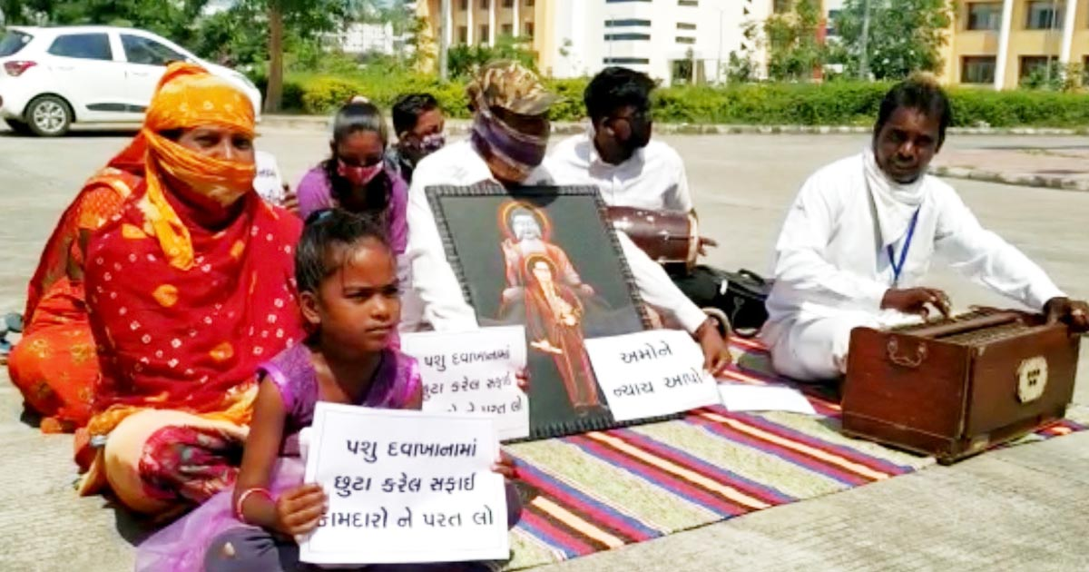 http://www.meranews.com/backend/main_imgs/arvalli_sweepers-protest-demand-justice-arvalli-collector-gujarat_0.jpg?45