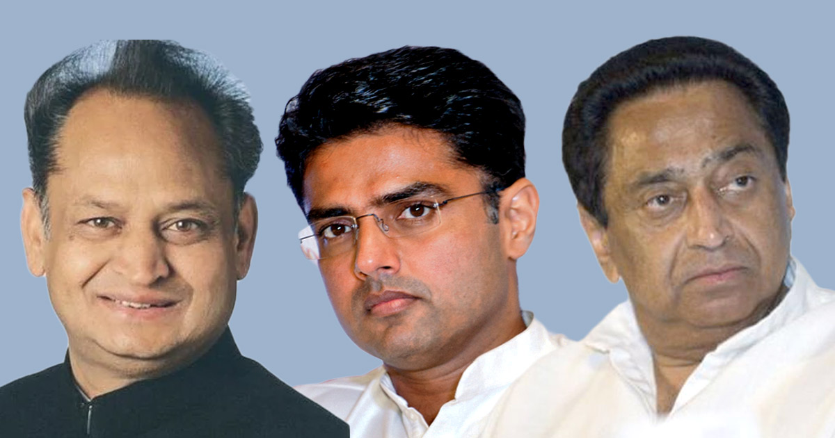 http://www.meranews.com/backend/main_imgs/ashok-gahlot-kamal-nath_ashok-gehlot-is-rajasthan-chief-minister-while-sachin-is-co_0.jpg?49