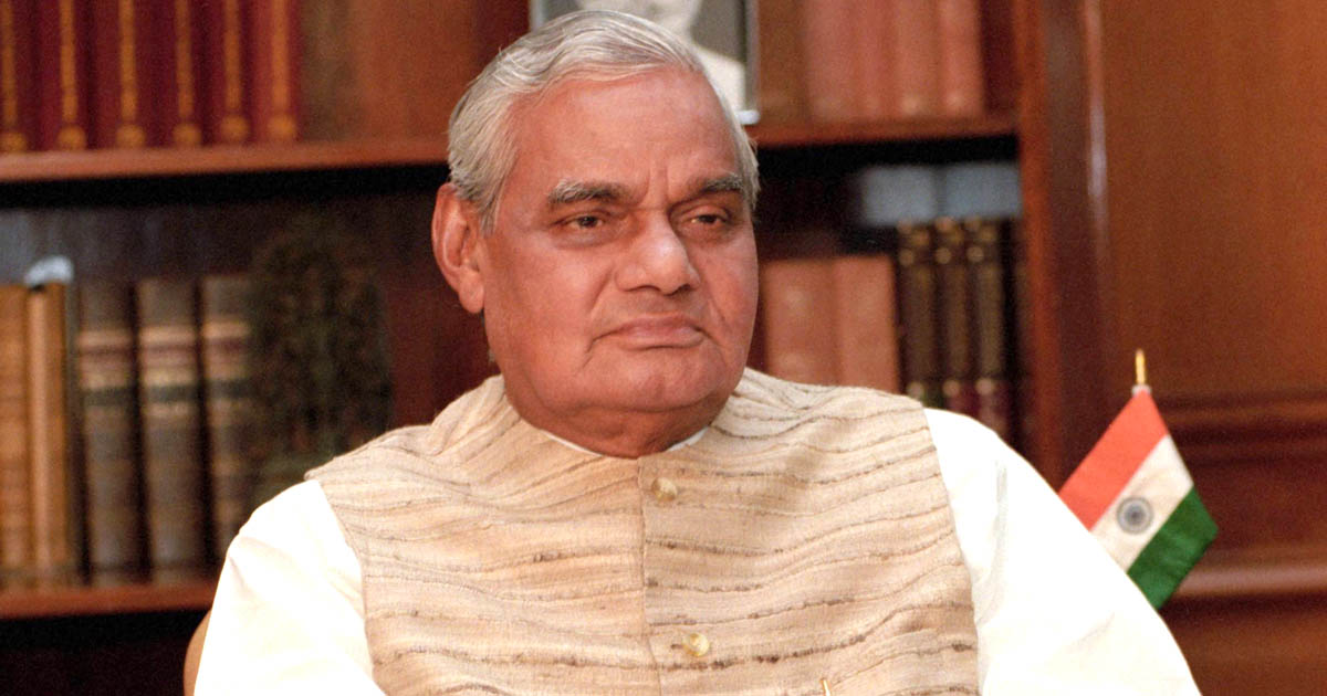 http://www.meranews.com/backend/main_imgs/atalbihariwatchpai_former-pm-atal-bihari-vajpayee-admitted-in-aiims-for-routine_0.jpg?30?70