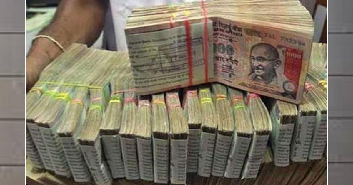 Gujarat ATS