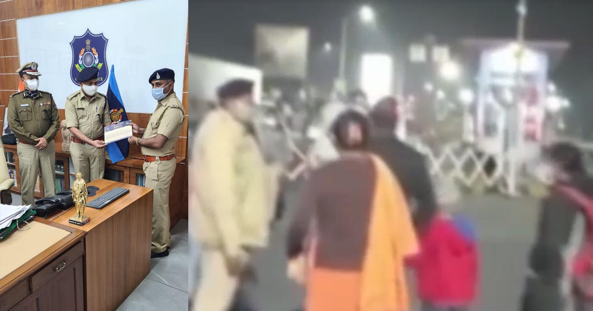 http://www.meranews.com/backend/main_imgs/award1_night-curfew-rajkot-police-and-people-helping-people-good_0.jpg?40