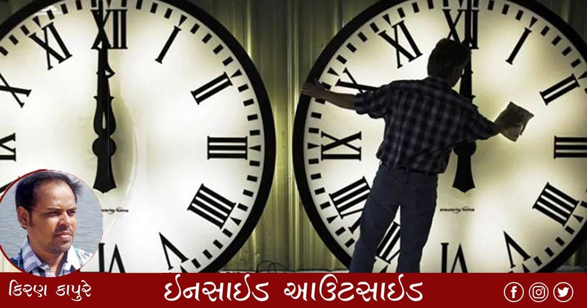http://www.meranews.com/backend/main_imgs/b6698b83-a5eb-42e1-8af6-12112740a754_inside-outside-written-by-kiran-kapure-time-zone_1.jpg?41