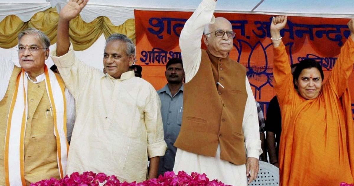 http://www.meranews.com/backend/main_imgs/babri2_lucknow-cbi-court-babri-l-k-advani-uma-bharti-murli-manohar-joshi_0.jpg?41