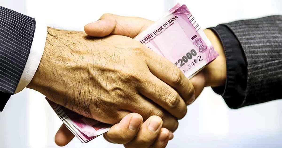 http://www.meranews.com/backend/main_imgs/bankloan_gujarat-banking-sector-aatm-nirbhar-loan-bank-loan-lockd_0.jpg?15