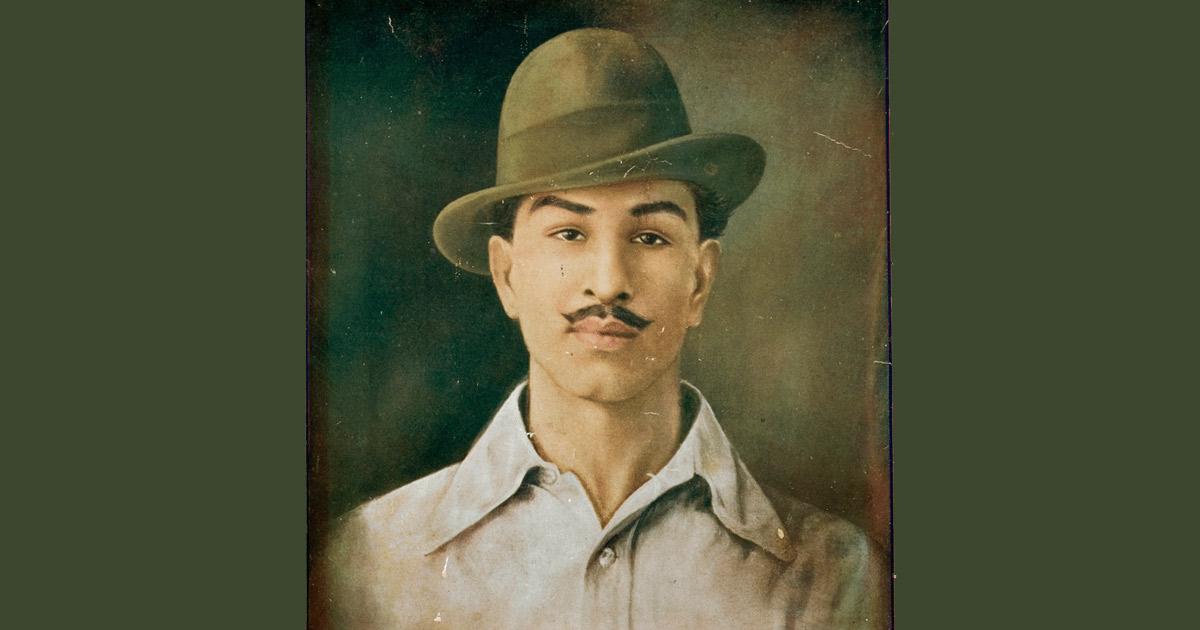 Bhagat singh jayanti
