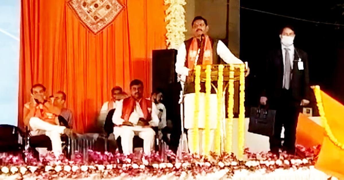 Jitu Vaghani,Jitu Vaghani