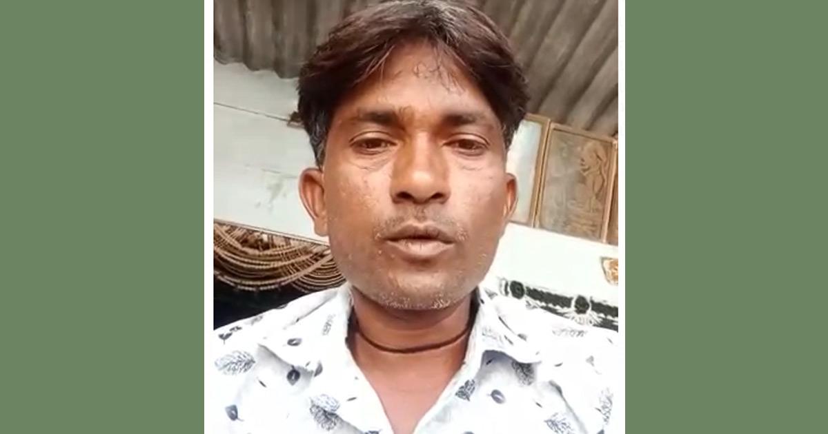 Bhavnagar Crime News
