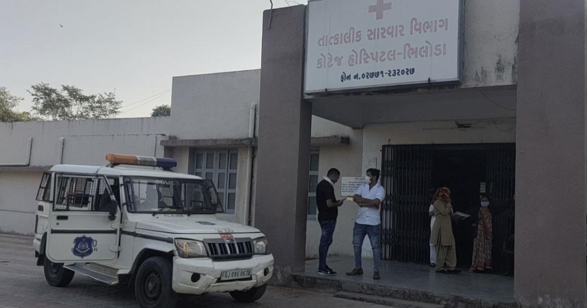 http://www.meranews.com/backend/main_imgs/bhiloda1_bhiloda-crime-news-village-in-budharasan-gujarati-news_0.jpg?21