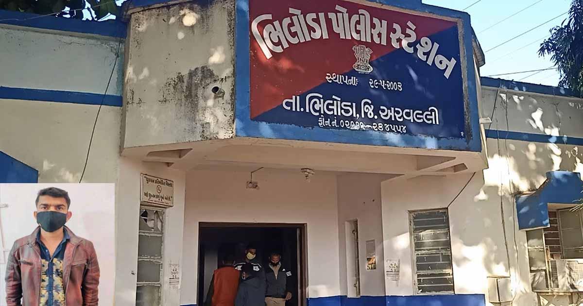 Bhiloda police