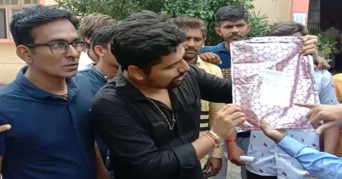 http://www.meranews.com/backend/main_imgs/binsachivalayaSurendranagar_surendranagar-m-p-shah-commerce-college-exam-paper-leak-b_0.jpg?54