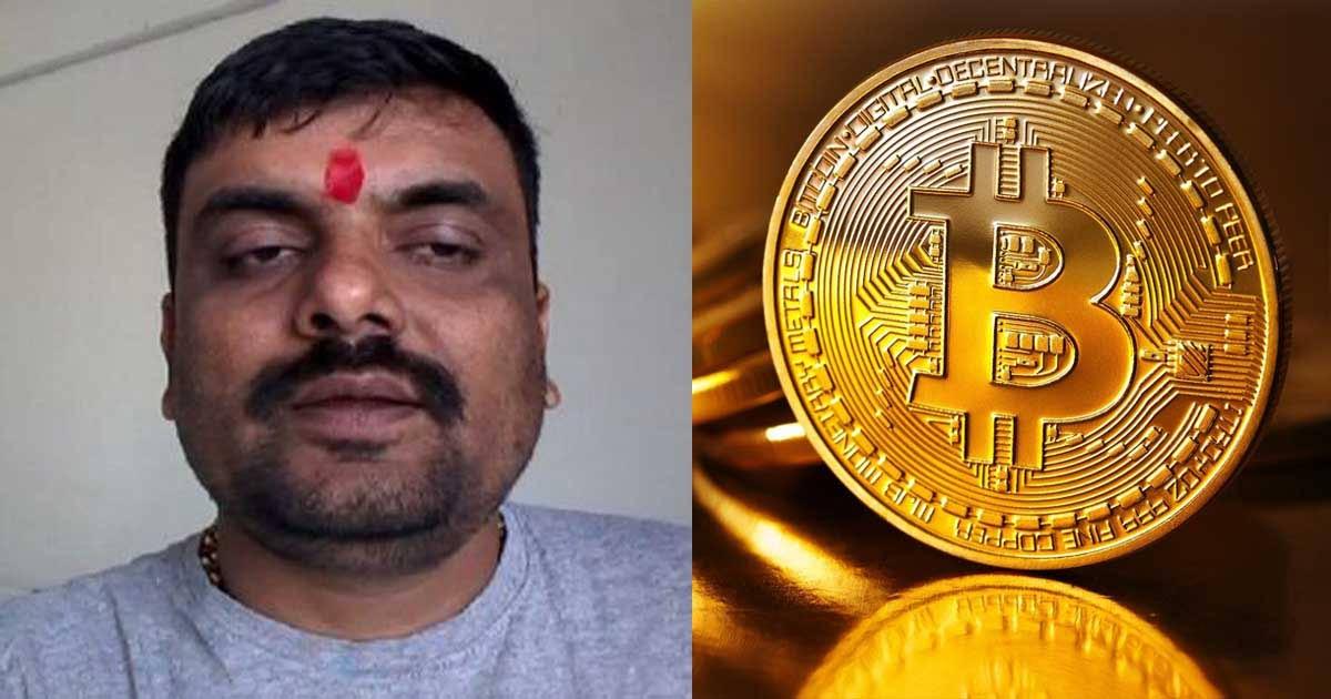 http://www.meranews.com/backend/main_imgs/bitcoin_bitcoin-case-people-who-knew-shailesh-bhatt-from-close-were_0.jpg?23
