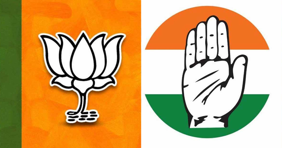 http://www.meranews.com/backend/main_imgs/bjp-congress-logo1_whos-the-enemy-to-muslims-bjp-or-the-congress_0.jpg?98