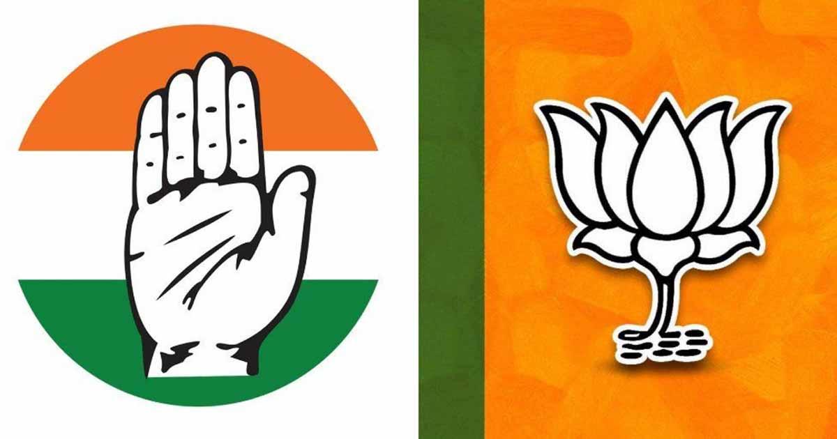 http://www.meranews.com/backend/main_imgs/bjp-congress-logo_junagadh-corporation-election-result-2019-bjp-won-50-out-of_0.jpg?78?8