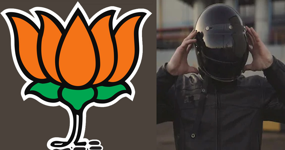 http://www.meranews.com/backend/main_imgs/bjp-helmet_senior-bjp-activist-says-to-wear-a-helmet-if-i-want-to_0.jpg?99