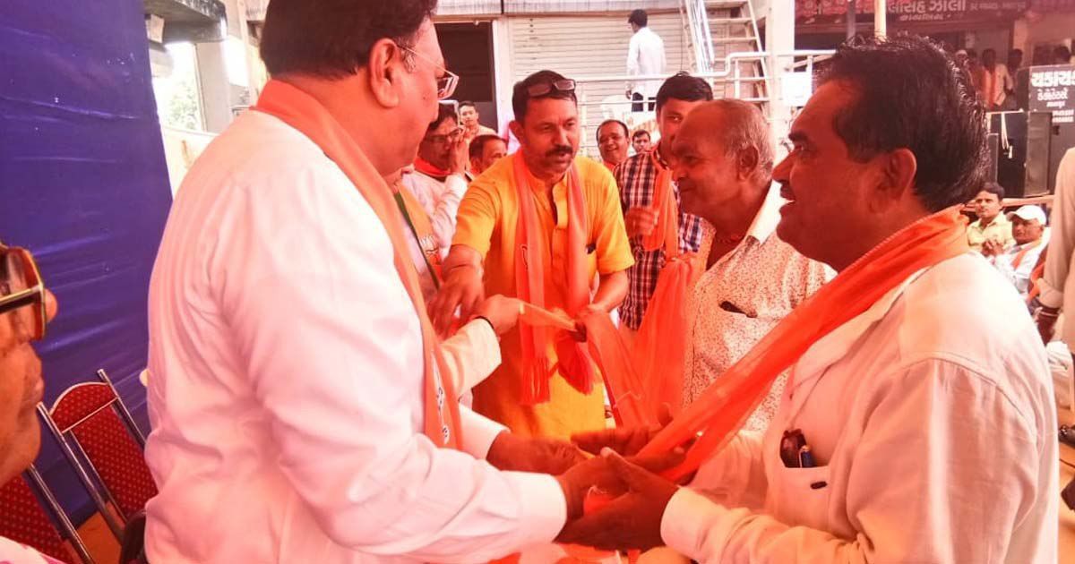 Bayad joined BJP