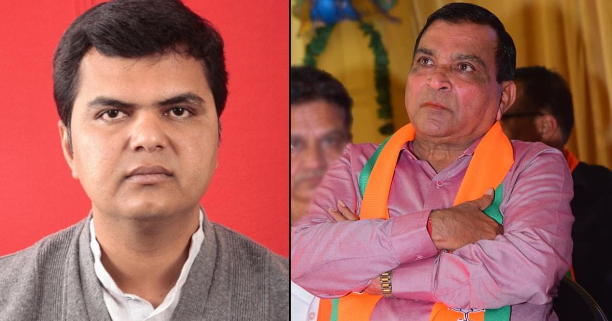 RajyaSabha election