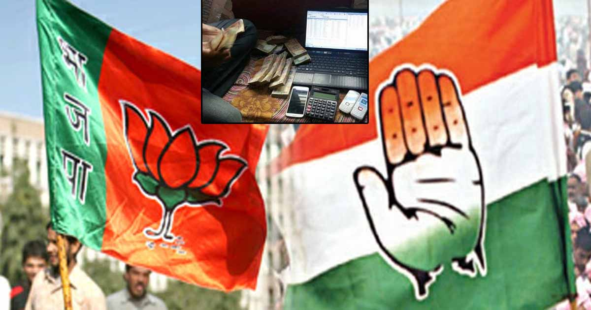 http://www.meranews.com/backend/main_imgs/bjpcongress_who-will-form-government-in-gujarat-here-the-figures-from-b_0.jpg?28