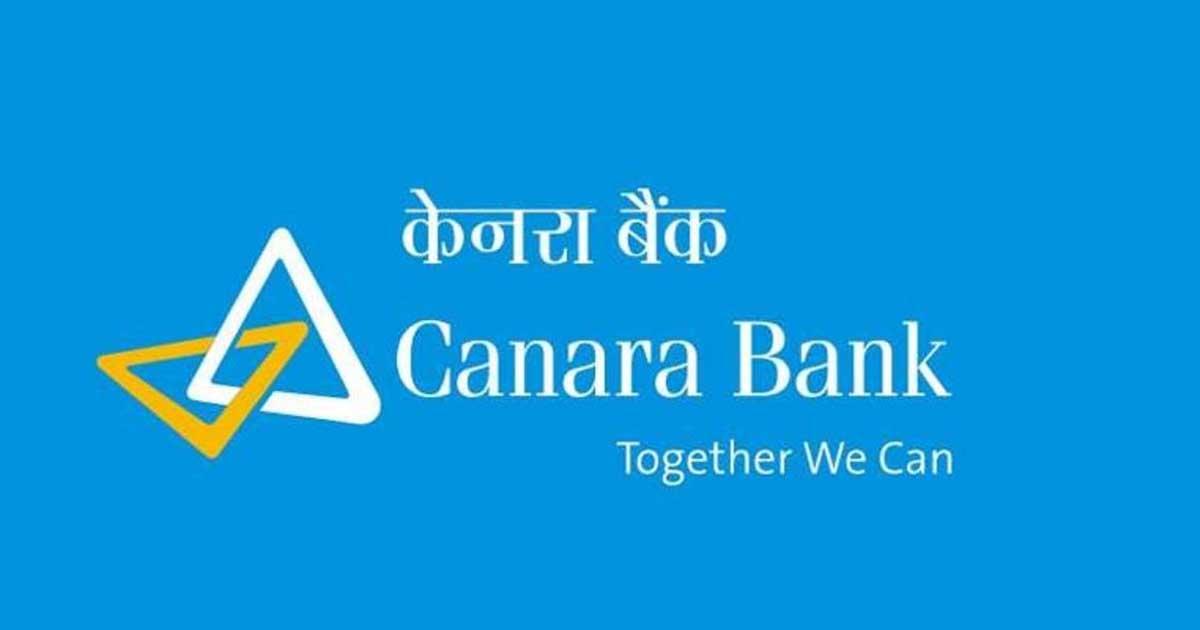 http://www.meranews.com/backend/main_imgs/canara_cbi-search-operation-surat-canara-bank-fraud-bank-fraud-case_0.jpg?5