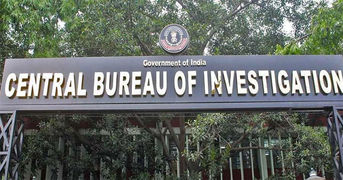 http://www.meranews.com/backend/main_imgs/cbi_cbi-arrests-deputy-sp-sit-cbi-delhi-devendra-kumar-in-conn_0.jpg?54